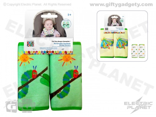 Very Hungry Caterpillar Reversible Strap Covers